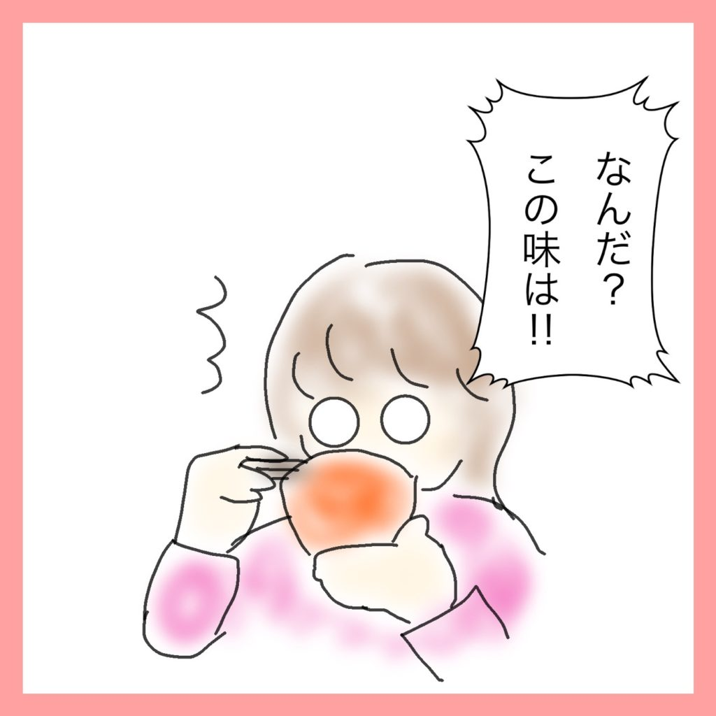 元姑の手料理